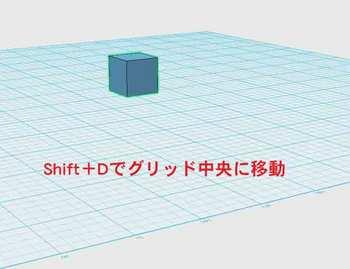 シフトD移動1.jpg