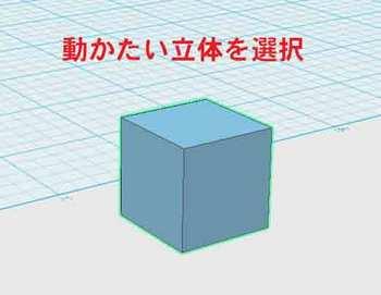 シフトD選択1.jpg
