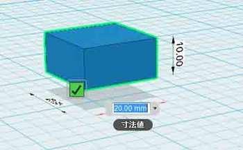 スマートスケール寸法変更1.jpg