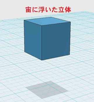 バージョンUPドロップ1.jpg