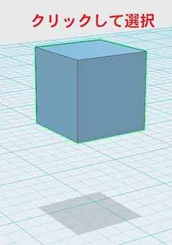 バージョンUPドロップ選択1.jpg