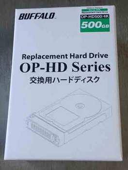 HDD箱.jpg